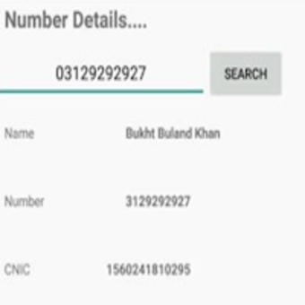 How To Check Latest Sim Database Of Pakistan